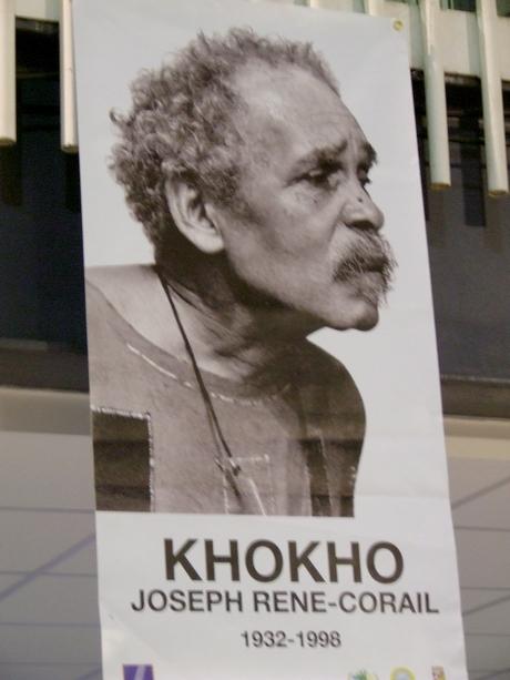 Khokho Joseph René-Corail