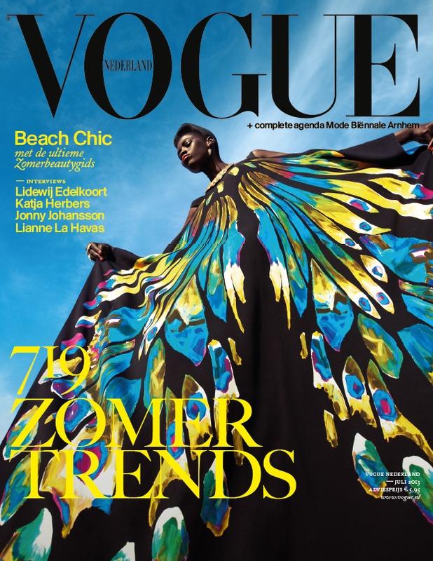 Kiné Diouf Vogue Nederland 2013
