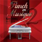 Mario Canonge - Punch en Musique vol.2