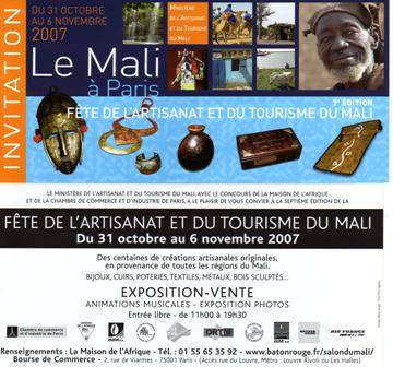 Fête de l'Artisanat Mali