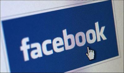 Facebook Open