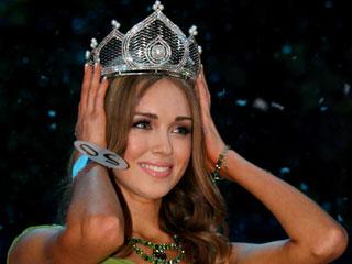Miss Monde 2008